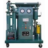 Quality AAA Class Insulating Oil Purifier(Series ZY) wholesale