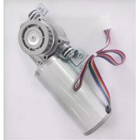 Quality 24VDC, 75W high quality and low noice round  brushless Automatic Sliding Door motor wholesale