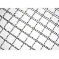 Quality Durable Sand Sieve Crimped Wire Mesh Structure Firm For Mining Quarry wholesale