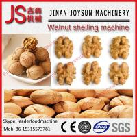 Cheap 2.2 Kw Low Breakage Peanut Shelling Machine For Seed 150 - 300 Kg / h for sale