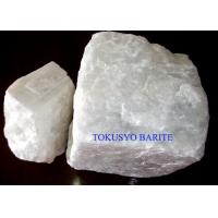Quality Barium Carbonate Barite Minerals Lump Products 0 - 200mm Natural Mineral Resources wholesale