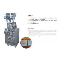 Quality 1.1Kw Power Auto Liquid Filling Machine Vertical Form Fill Seal Machine With 4 Sides Sealing wholesale