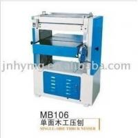 China Single-sided planer on sale