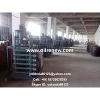 Quality Transformer oil regeneration ZYD-I | Insulation Oil Recycling System | Oil Reconditioning wholesale
