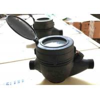 Quality Dry Type Multi Jet Water Meter For Residential Utility Water Metering wholesale