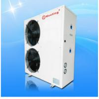 Quality MDY60D Energy Efficient Heat Pumps / Commercial Air Source Heat Pump Water Heater wholesale