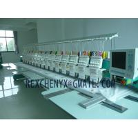 Quality High speed computerized flat embroidery machine wholesale