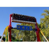 Quality Space Travel Thrilling Amusement Park Rides Top Spin Rides 10 M X 15 M wholesale