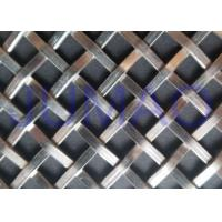Quality Door Panels Decorative Wire Mesh Cabinet Inserts Stainless Steel Kitchen Screen wholesale