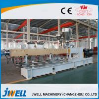 China Wate Gas Plastic Pipe Production Line Well Machinery With Cooling System on sale