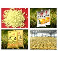 Quality Chemical Fertilizer wholesale