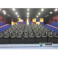 Quality Black 9D Movie Theater Dynamic Electric For Commercial Shopping Mall And Amusement Attraction wholesale
