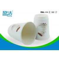 Quality Flexo Printing Double Walled Paper Coffee Cups , 8oz Biodegradable Paper Cups wholesale