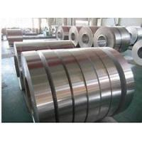 Quality Custom Size Mill Finish Aluminum  AA5052 Aluminum Sheet and Coil Stock wholesale