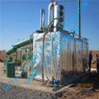 Quality JNC Used Motor Oil Recovery System to diesel fuel through atmospheric distillation wholesale