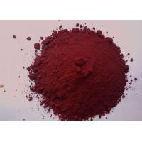 Quality Strong Tinting Strength Paint Texture Additive , High Opacity Micro Silica Powder wholesale