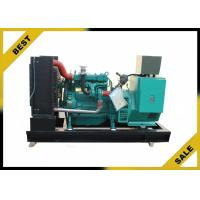 Quality 1500 / 1800 Rpm Silent Diesel Generator Set Iso9001 Certificated  Ip21 Grade wholesale