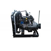 China 1500 Rpm 154 KW Stationary Diesel Engine  Light Weight Anticlockwise Direction on sale