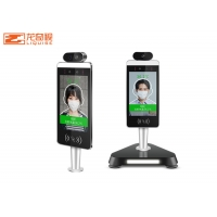 China Face Recognition Body Temperature Scanner Non Contact Infrared Thermometer Kiosks on sale