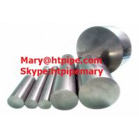 Quality stainless steel S31726 round bars rods wholesale
