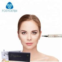 Quality Fosyderm Sodium Hyaluronic Acid Dermal Filler For Cosmetic Surgery Derm 1ml wholesale