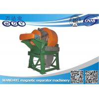 Quality High Gradient Vertical Ring Magnetic Ore Separator 1500mm Swivel Outer Diameter wholesale