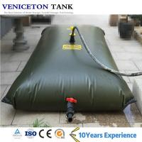 Quality collapsible 500 gallon custom water storage tank  pvc water bladder, irrigation PVC bladder wholesale