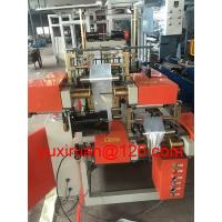 Quality Heavy Duty Folded Garbage Plastic Bag Making Machine 50-150x2pcs/min wholesale