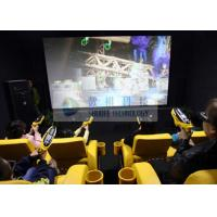 Quality Virtual Reality 7D Movie Theater With Infrared Control Gun Shooting Games wholesale
