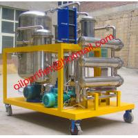China Vacuum Hydraulic Oil Purifier,Lube Oil Recycling Equipment,Gear Oil Filtration Machine on sale