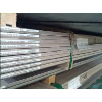 Quality ASTM / ASME Hot Rolled Stainless Steel Plate 3mm - 100mm For Metallurgy wholesale