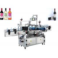 Quality Glass Bottle Self Adhesive Sticker Labeling Machine , Glass Jar Labeling Machine wholesale
