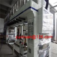 Cheap PET VMPET VMCPP Plastic Film Dry Lamination Machine With PLC Control for sale