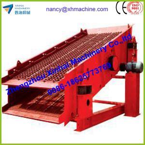 Quality YA type sand vibrating screen wholesale