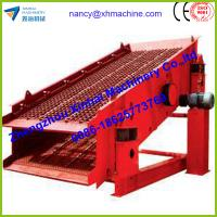 Buy cheap YA type sand vibrating screen from wholesalers