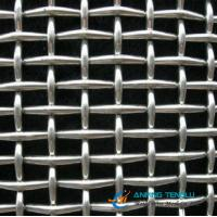 Cheap Stainless Steel Plain Crimped Wire Mesh/Screen 5mm to 100mm Hole for sale
