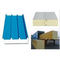 Quality Factory Buildings Thermal Insulation Board , Polyurethane Insulation Board wholesale