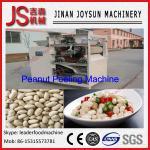 Quality High Capacity Automatic Wet Type Peanut Peeling Machine For Peeling Process wholesale
