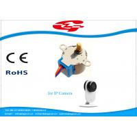 Quality High Frequency CCTV Camera Motor 45mN.M , Geared Stepper Motor 24byj48 wholesale