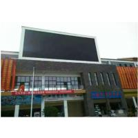 Quality Outdoor LED Video Billboard Full Color 6500cd/㎡ High Brightness For Sports Halls wholesale