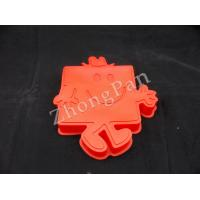 Quality Smiling Cartoon Silicone Cake Mould, personalized cake pans for ice cream, making jellies wholesale