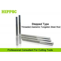 Quality Fully Cemented Tungsten Carbide Rod Shrinking Fit With Step Shank High Regidity wholesale