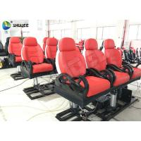 Quality 3DOF Luxury Black Electronic Chair Movie Theater Equipments Special Effects wholesale