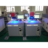 Quality 400W Industrial PC Control Fiber Laser Welding Machine for Metal Shells wholesale