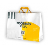 Quality flat handle paper bags wholesale