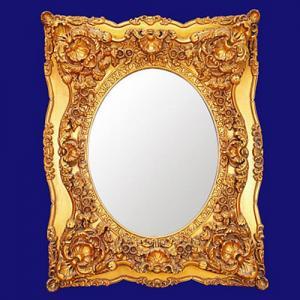 Quality 2015 Popular Art Wall Mirror Frame (4043#) wholesale