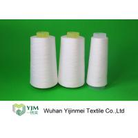 Quality 2/40s Raw White Yarn In 100% Virgin Bright Sinopec Yizheng Fiber AAA Grade wholesale