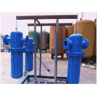 Quality ASME Standard Vertical Low Pressure Air Tank Vessel For Compressed Air System wholesale