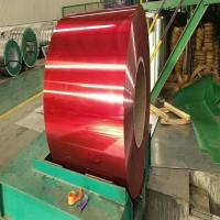 Quality 3000 Series Grade Color Coated Aluminium Coil O-H112 Temper 0.3 - 3.0mm Thickness wholesale