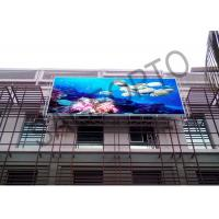 Quality Giant HD Outdoor Advertising LED Display DIP346 P10 LED Screen Rental wholesale